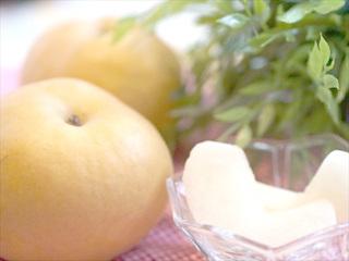 おいしい梨への品種改良